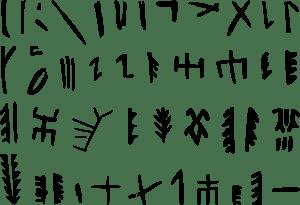 banpo symbol.png