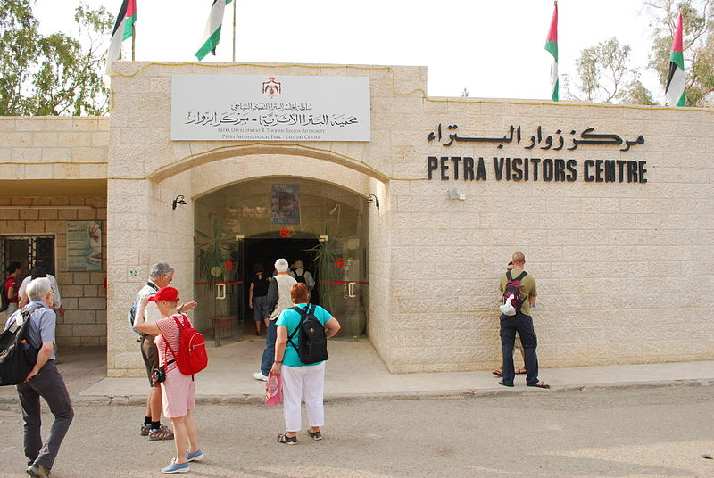 the petra visitors centre in wadi musa, the closest town to the historic site.jpg