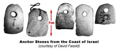 anchor_stones.jpg
