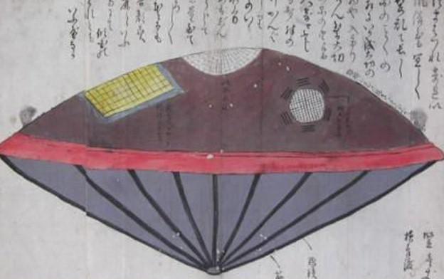 utsurobune-001.jpg